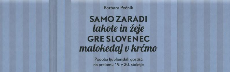 33. Slovenski knjižni sejem