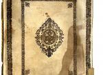 c5a1t-17-kovac5a1ki-ceh-1678-naslovnica-sprednja