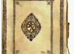 c5a1t-17-kovac5a1ki-ceh-1678-naslovnica-zadnja